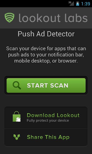 lookout ad network detector review